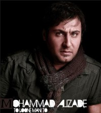 http://music-web.persiangig.com/Code/Mohammad%20Alizade/M_Alizade%20%28200%20x%20225%29.jpg