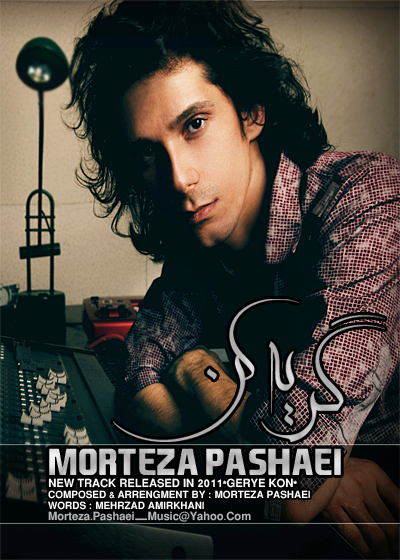 http://music-web.persiangig.com/Code/Morteza%20Pashaei%20-%20Gerye%20Kon/Morteza%20Pashaei%20-%20Gerye%20Kon.jpg